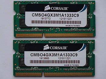 Игровая Оперативная память на ноутбук DDR3 SODIMM 4GB (1333MHz, PC3-10600, 1.5v, KORSAIR CMSO8GX3M2A1333C9) БУ