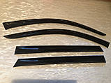 Вітровики (дефлектори вікон) Kia Rio III Sd 2010 TT, фото 2