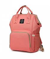 Сумка для мам Mother Bag Розовая 182478
