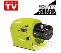 Электрическая точилка для ножей на батарейках Swifty Sharp