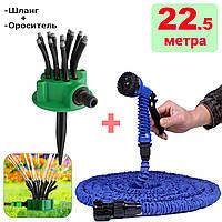 Шланг садовый поливочный Magic hose Xhose 75м и мощный интенсивный распылитель+Ороситель 12 в 1 Fresh Garden