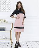 Розовое трикотажное платье с черными вставками, фото 2