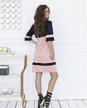 Розовое трикотажное платье с черными вставками, фото 3