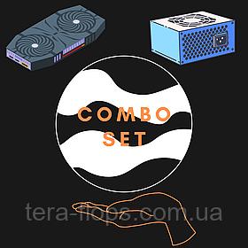 Combo Set - купи видеокарту и блок питания одним чеком и получи скидку в 200 грн!