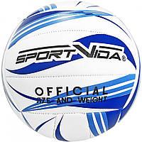 Мяч волейбольный SportVida SV-WX0013 Size 5