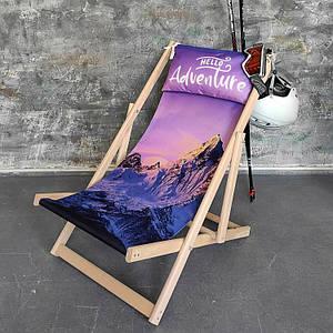 Шезлонг складаний для пляжу і басейну Пригоди/Шезлонг розкладний дерев'яний /Літній пляжний лежак