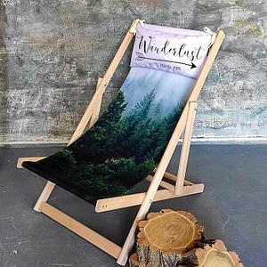 Шезлонг складаний для пляжу і басейну Пристрасть до подорожей/Шезлонг розкладний дерев'яний/пляжне, садове