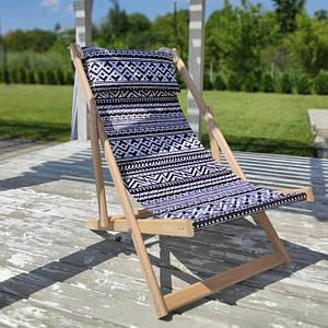 Шезлонг складаний для пляжу і басейну Візерунки/Шезлонг розкладний дерев'яний/пляжне, садове