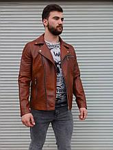 Мужская куртка косуха из кож зама коричневая Сл 1997
