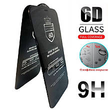 Защитное стекло 6D для Huawei P40 lite E