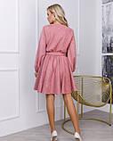 Розовое замшевое приталенное платье, фото 3