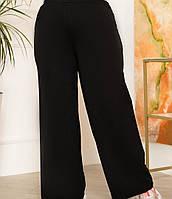 Женские широкие брюки двунитка в больших размерах