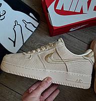 "Мужские кроссовки Nike Air force 1 low Stussy ""Fossil Stone"" демисезонные весна осень. Живое фото. Реплика"
