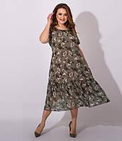 Шифоновое женское платье миди в больших размерах