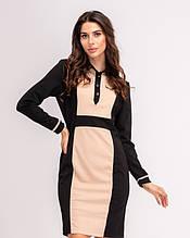 Чорно-бежеве облягаючу сукню з планкою