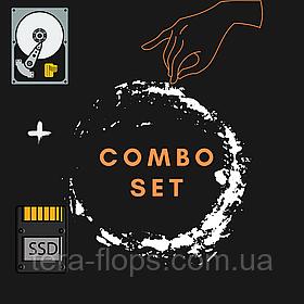 Combo Set -  хранилищ много не бывает, бери набор HDD+ SSD и экономь 100 грн!