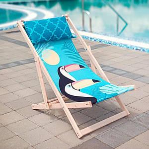 Шезлонг складной для пляжа и бассейна Туканы /Шезлонг раскладной деревянный/пляжное, садовое