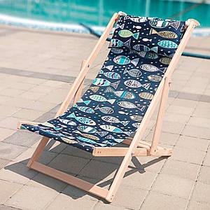 Шезлонг складаний для пляжу і басейну Рибки/Шезлонг розкладний дерев'яний/Літній пляжний лежак і садовий