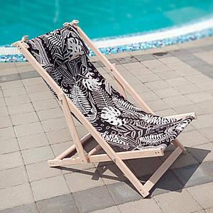 Шезлонг складаний для пляжу і басейну Ніч у тропіках/Шезлонг розкладний дерев'яний/ Літній пляжний лежак