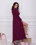Бордовое вечернее люрексовое платье с запахом, фото 2