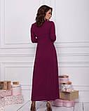 Бордовое вечернее люрексовое платье с запахом, фото 3