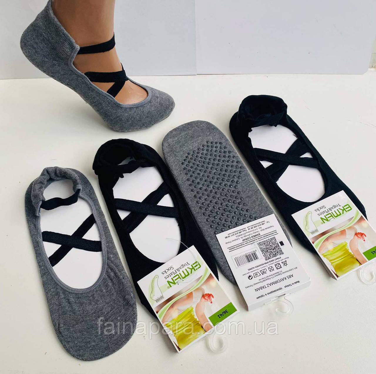 Шкарпетки для йоги та фітнесу нековзні з фіксуючими гумками