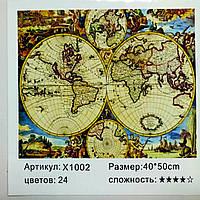 """Картина-раскраска по номерам на холсте 40*50 X1002 """"Старая карта """" (н-р акрил красок 24цв+3 кисти)"""