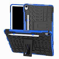 Чехол Armor Case для Apple iPad Pro 11 2018 Blue