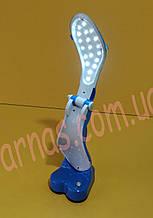 Світильник-лампа YJ-5823