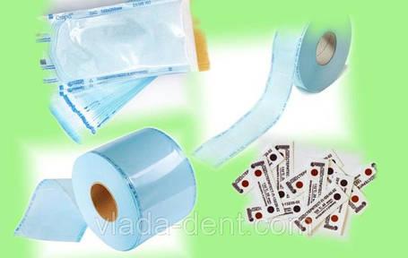 Рулони і пакети для стерилізації