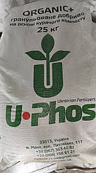 Компост куринный NPK 5:5:5 Uphos Organic+  25 кг (круглая гранула)