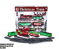 """Залізниця """"Різдвяний поїзд"""" (сд3006)"""