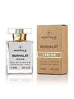 Montale Mukhallat Gold Тестер, 60 мл