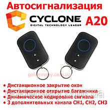 Автомобильная охранная система сигнализация CYCLONE A20 (Открытие багажника/ Закрытие окон/ Турботаймер)