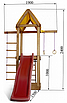 Детский игровой комплекс Babyland-17, фото 3