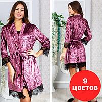 Комплект 2 в 1, халат женский и ночнушка / 9 цветов / Пижама женская / Велюровая пижама /8 размеров/Фиолетовый