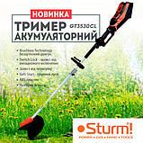 Триммер аккумуляторный Sturm GT3530CL для высокой травы с бесщеточным двигателем 36B, фото 2