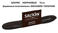Шнурки для обуви 75 см Тонкие Коричневые с восковой пропиткой SALTON PROFESSIONAL