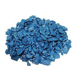 Декоративний щебінь ZRостай синій 3 кг S6017