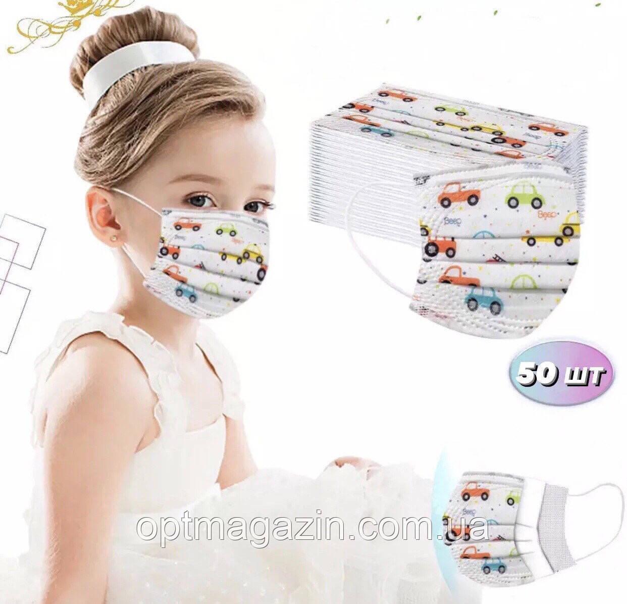 Медичні маски дитячі з малюнком блакитний (упаковка 50 шт)