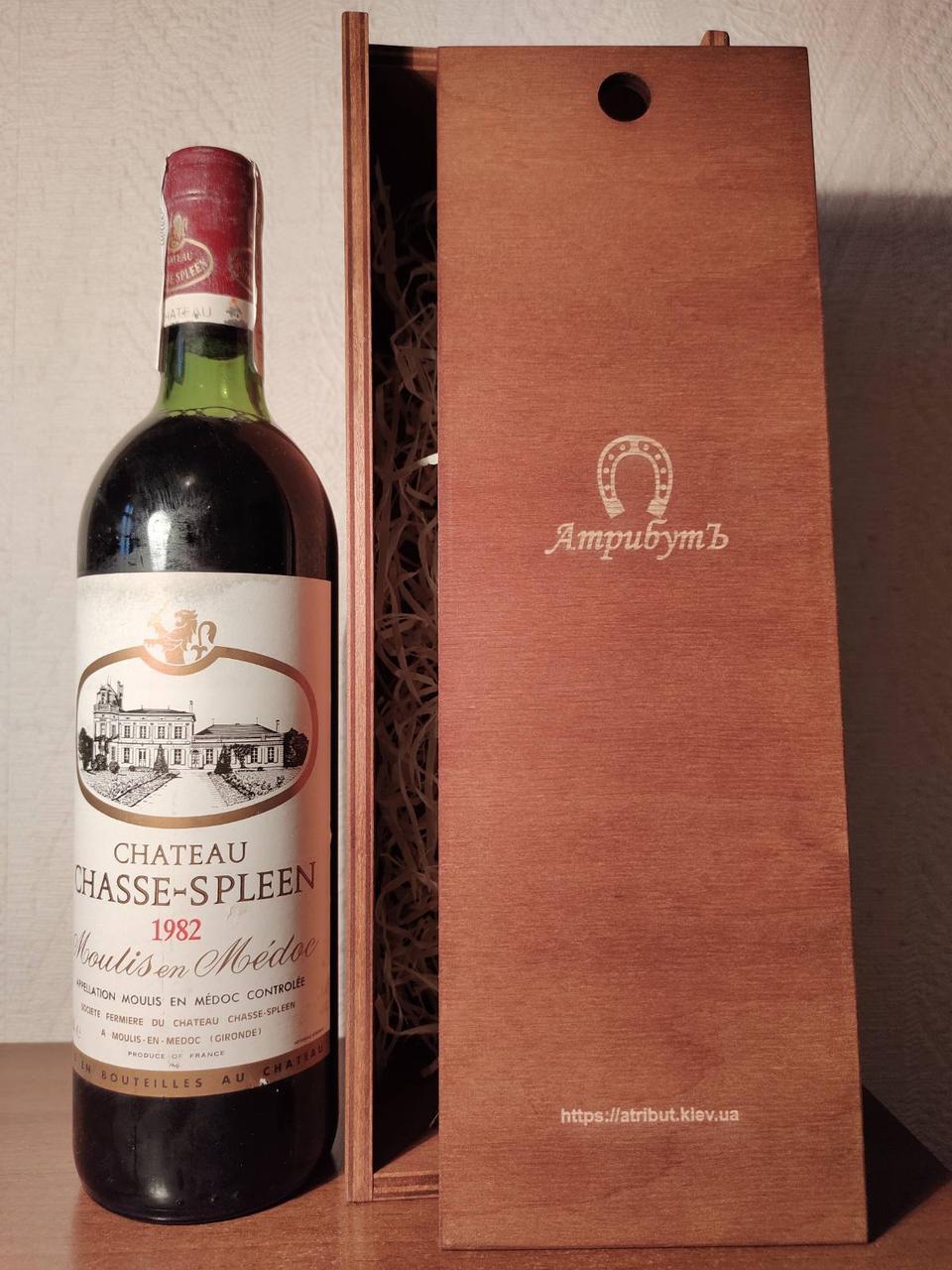 Вино 1982 року Chateau Chasse Spleen Moulis en Medoc Франція