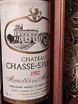 Вино 1982 року Chateau Chasse Spleen Moulis en Medoc Франція, фото 2