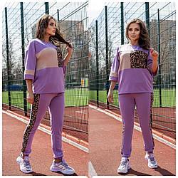 Прогулочный женский костюм штаны+кофта весна-лето большие размеры