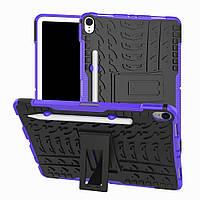 Чехол Armor Case для Apple iPad Pro 11 2018 Purple