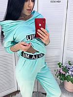 Женский спортивный костюм 0156 НБУ