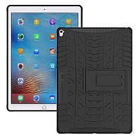 Чехол Armor Case для Apple iPad Pro 9.7 2016 Black