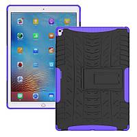 Чехол Armor Case для Apple iPad Pro 9.7 2016 Purple
