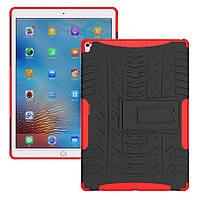 Чехол Armor Case для Apple iPad Pro 9.7 2016 Red