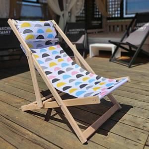 Шезлонг складаний для пляжу Rainbow /Шезлонг розкладний дерев'яний/Шезлонг розкладний пляжний, садове/