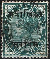 Британская Индия 1901 Gwalior